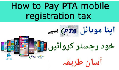 How to Pay PTA mobile Registration Tax Fees online 2021