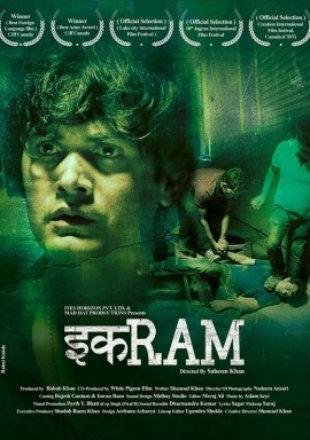 Ekram 2018 Full Hindi Movie Download