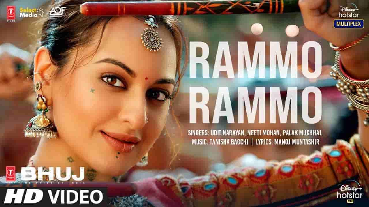 रेमो रेमो Rammo rammo lyrics in Hindi Bhuj Udit Narayan x Neeti Mohan Bollywood Song