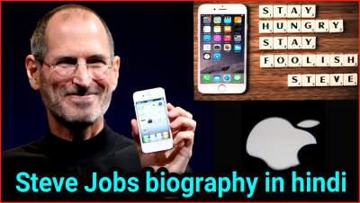 [Steve jobs] Steve jobs biography in hindi