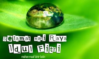Kata Ucapan Selamat Hari Raya Idul Fitri 2016
