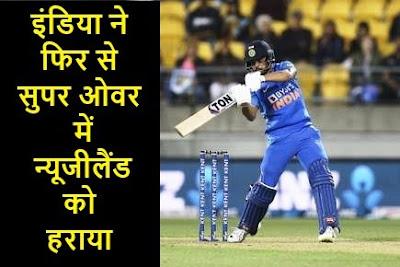 Indian team ki lagataar dusri jeet