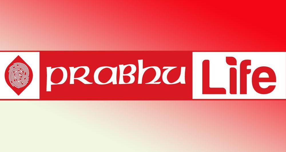 Prabhu LIfe Insurance