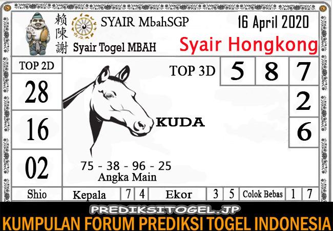 Prediksi HK 16 April 2020 - Syair Mbah HK