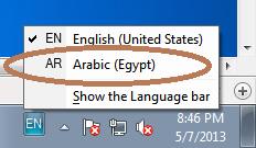 Add Arabic keyboard to windows 7 - Watch and Apply