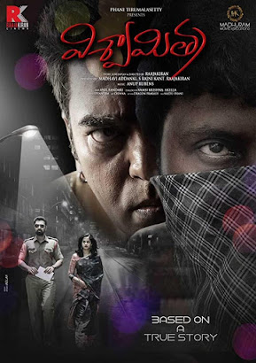 Viswamitra (2019) 480p 400MB Hindi Dubbed Movie Download