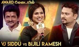 Award மேடையில் Vj Siddu vs Bijili Ramesh | Blacksheep Digital Awards 2020 | BlackSheep