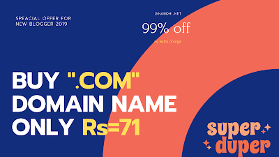 """Buy """".com"""" domain only at Rs 71"""