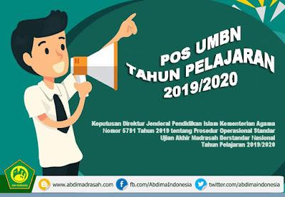 POS UAMBN Tahun Pelajaran 2019/2020