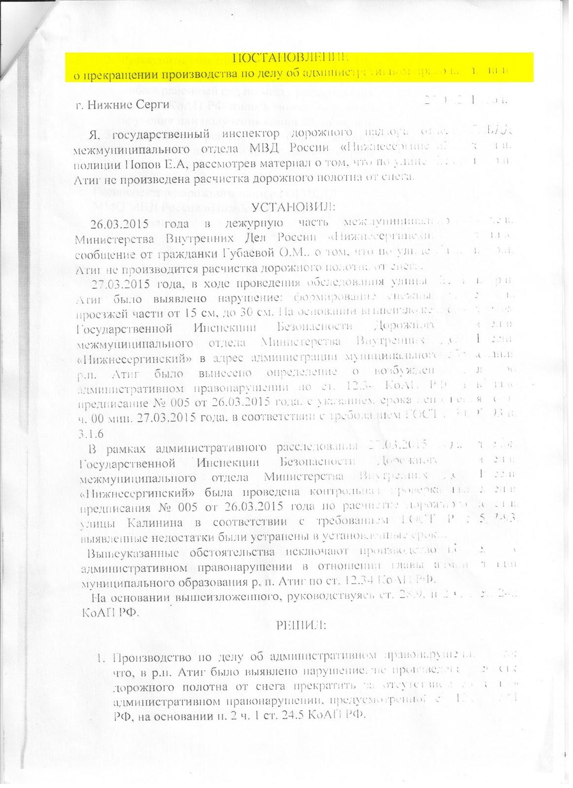 большой словарь иностранных слов издательство иддк 2007