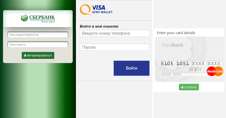 android-banking-malware