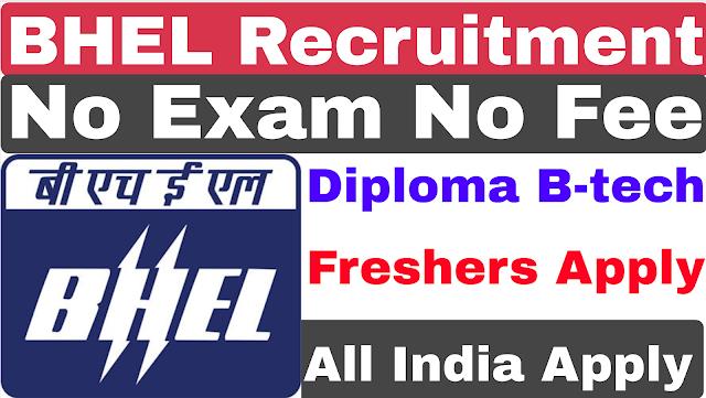 BHEL Recruitment 2019 | No Exam | NO Fee | Diploma B-tech