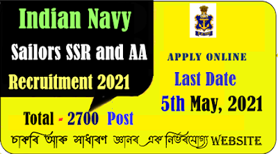 Indian Navy Sailors Recruitment 2021 for 2700 Post