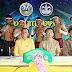 มหกรรมมวยไทยนานาชาติค่ายบางกุ้ง โครงการอนุรักษ์ สืบสานวัฒนธรรมมวยไทย