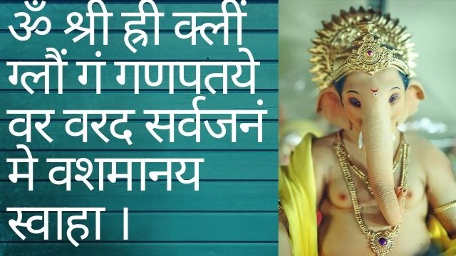 Lord-Mantra