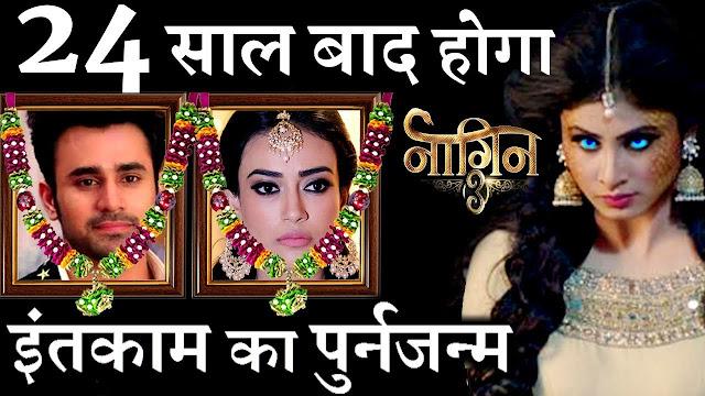 24 YEARS LEAP : Mahir Bela Tamsi new character details post 24 Years Leap in Naagin 3