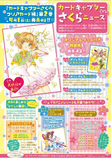 Arte de Capa do Vol. 02 de CardCaptor Sakura Clear Card é revelada!