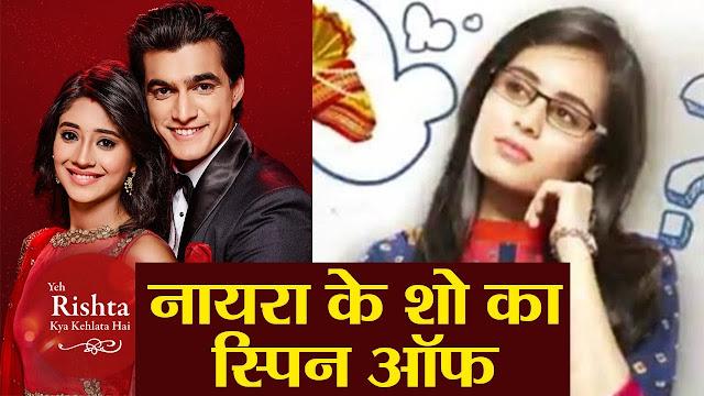 Good News : Shivangi Joshi aka Naira welcomes Rhea 'Mishti' Sharma in Yeh Rishtey Hai Pyaar Ke