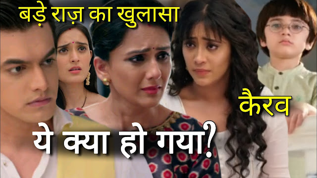 Dark Secret: Kairav to know about Kartik Naira divorce & custody case in YRKKH