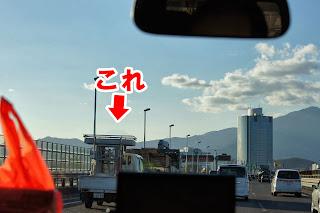 DSC01229 - HRCS2013 その3「道中記」