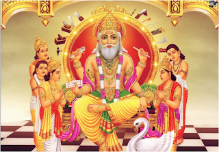 HAPPY VISHWAKARMA PUJA WISHES QUOTES IMAGES | BEST WISHES QUOTES IMAGES  IMAGES, GIF, ANIMATED GIF, WALLPAPER, STICKER FOR WHATSAPP & FACEBOOK