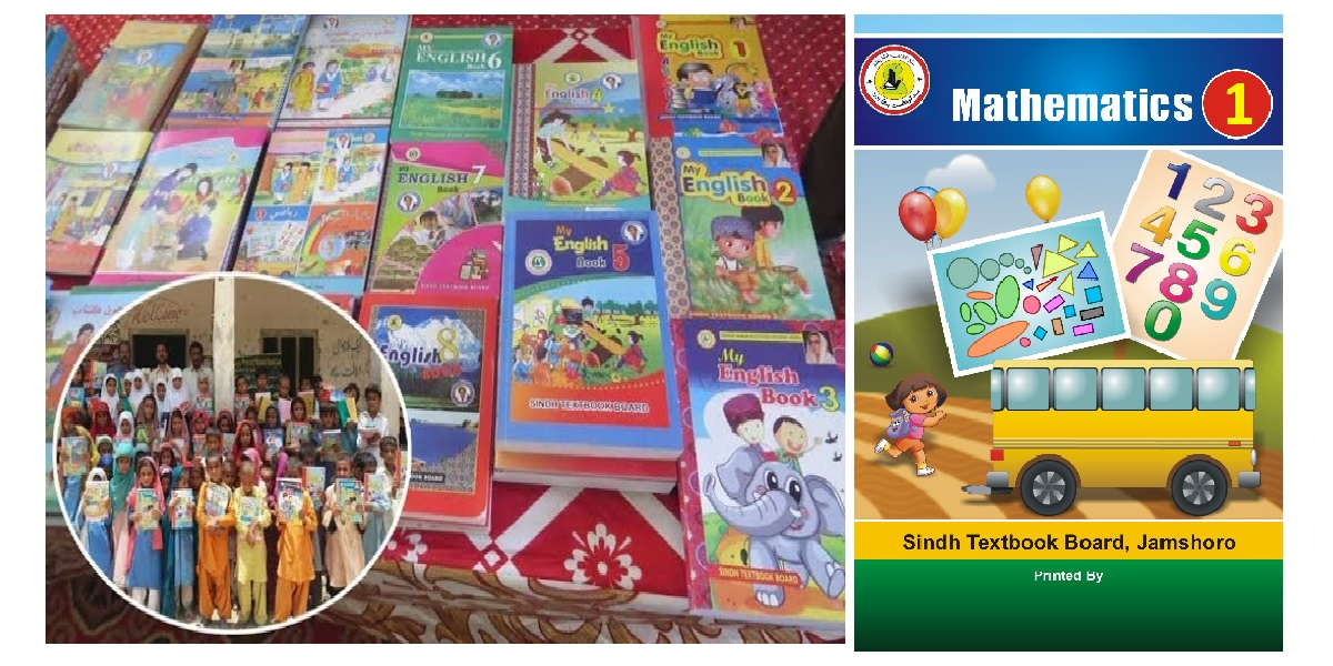 Download Sindh Text Book Board Jamshoro from Class 1 to Class 10 in pdf files books 2020