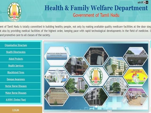 TN Health & Family Welfare Department Recruitment 2021