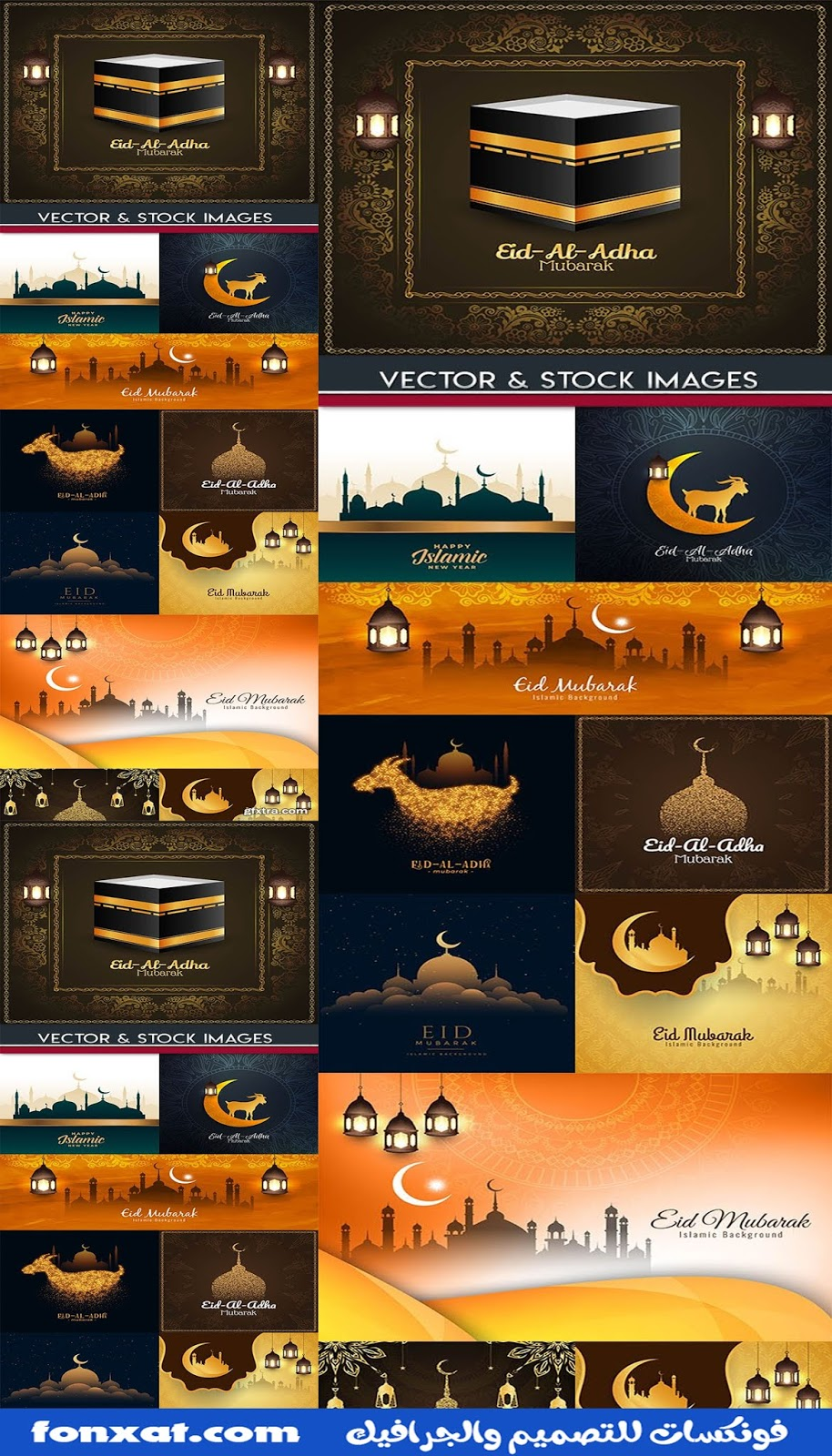 Victor designs with the highest quality Ramadan 2020 very professional and beautiful