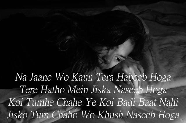 sad shayri in hindi two lines