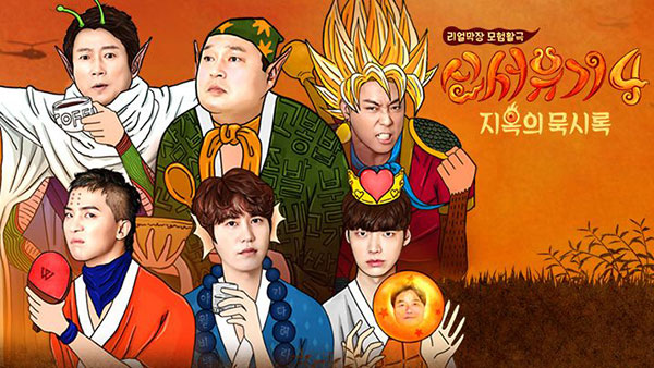 Download Variety Show Korea New Journey To The West: Season 4 Episode 1-11 Subtitle Indonesia