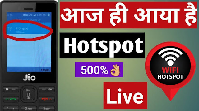 Jio Phone Me Hotspot Kaise on Kare Ultimate Guide in Hindi