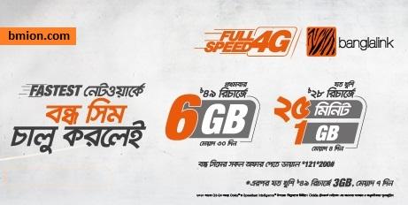 Banglalink-Bondho-SIM-Offer-2021-6GB-48Paisa-49Tk
