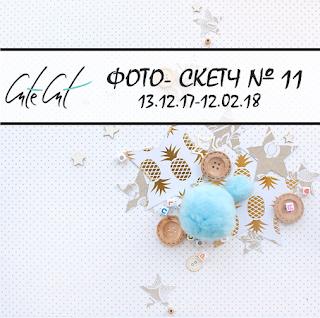 http://cutecutblog.blogspot.ru/2017/12/11-olena-bazyuk.html#more
