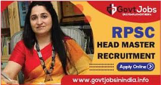 RPSC Head Master Recruitment