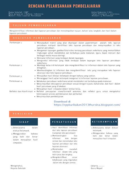 RPP 1 Lembar Bahasa Indonesia Kelas VII Tahun 2020-2021 | Materi Teks Laporan Percobaan