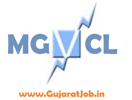 MGVCL Recruitment for Vidyut Sahayak (Junior Engineer - Civil) Posts 2017