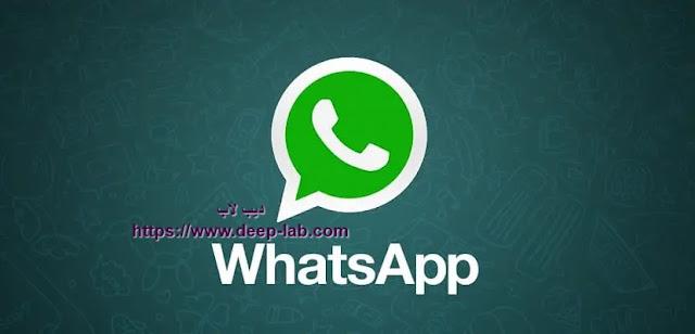 كيفية تثبيت WhatsApp على جهاز كمبيوتر يعمل بنظام Windows