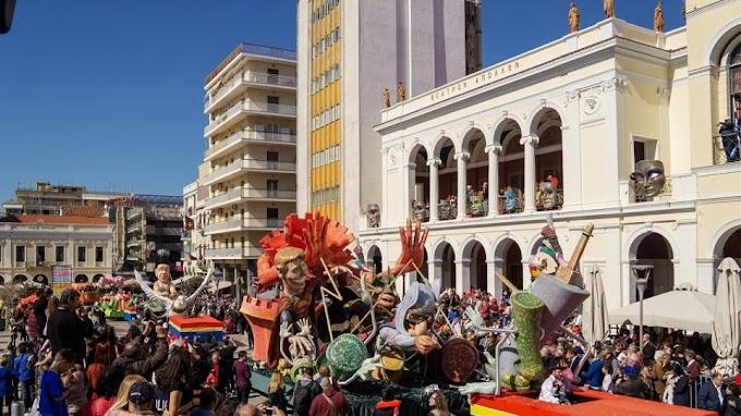 Ακυρώνεται το καρναβάλι της Πάτρας και όλα τα καρναβάλια στην Ελλάδα