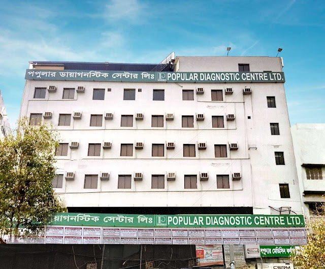 Popular Diagnostic Centre, Location Contact And Doctor List