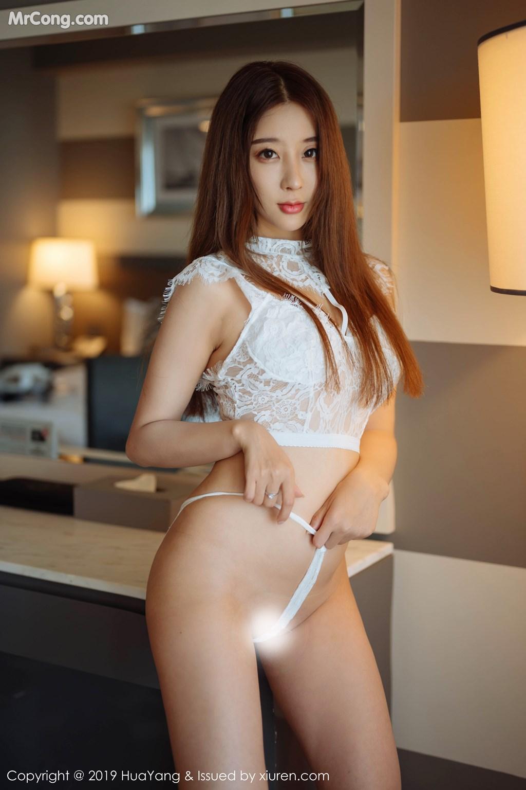 Image HuaYang-Vol.154-Xiao-Hui-MrCong.com-010 in post HuaYang Vol.154: Xiao Hui (筱慧) (44 ảnh)