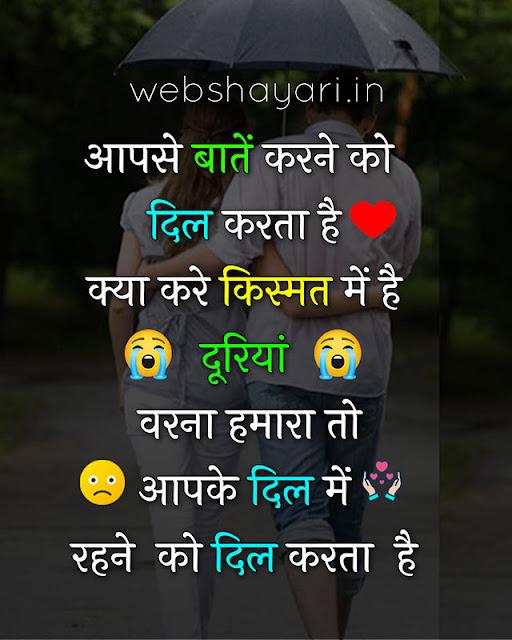 new sad status whatsapp status fb photo
