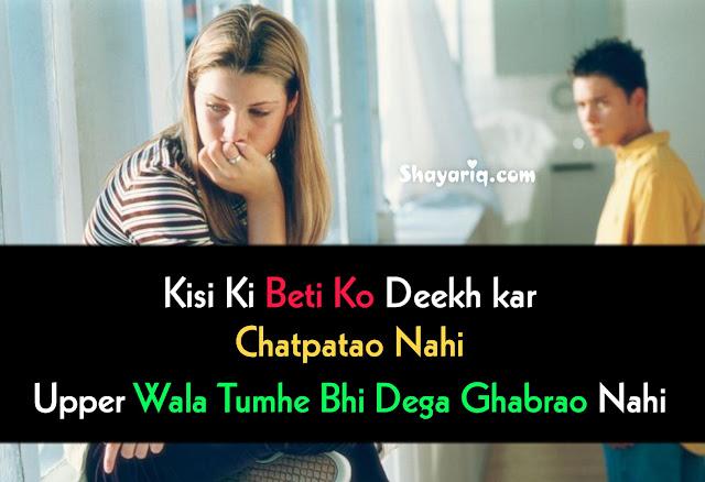 Photo Shayari, photo Quotes, photo status, photo poetry, photo meme, whatsApp status, Facebook photo status