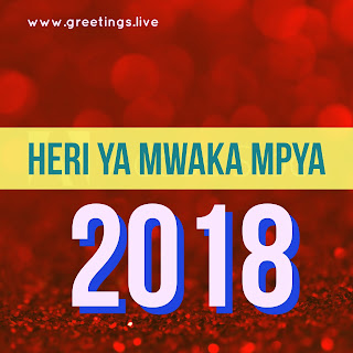 Ultra HD Happy New Year in swahili language