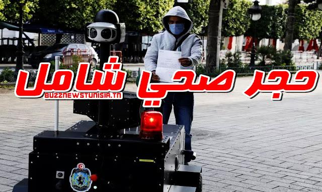 تونس: إمكانية فرض حجر صحي شامل في المناطق التي تشهد انتشارا سريعا لفيروس كورونا!