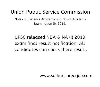 UPSC result 2019.