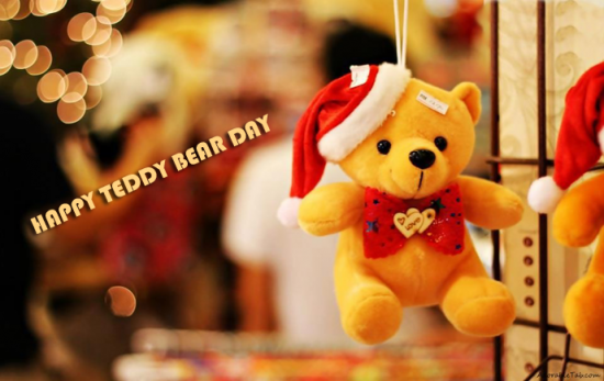 Happy-teddy-day-2017-wallpaper-1 Happy teddy day wallpapers Happy teddy day images download Happy teddy day images Happy teddy day images free Happy teddy day 2017 images Happy teddy day images for facebook Happy teddy day wallpapers hd Happy teddy day wallpapers download Happy teddy day wallpapers free download