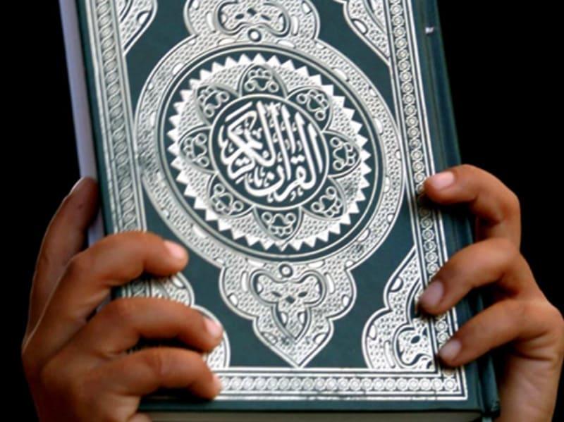 Metode Pengumpulan Al-qur'an Pada Masa Abu Bakar