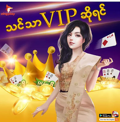 Thai Lottery 3up Vip Sure Number Tips Paper Facebook 16 November 2019