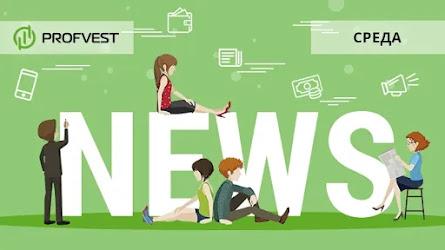 Новостной дайджест хайп-проектов за 03.03.21. Новости от Hightwolf