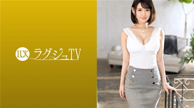 259LUXU-1287 ラグジュTV 1277 電マで即イキ!感度最高の美容部員が登場...